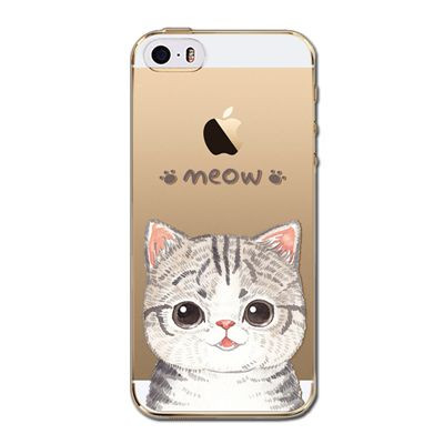 Slicoo iPhone 5 / 5S / SE kryt Meow